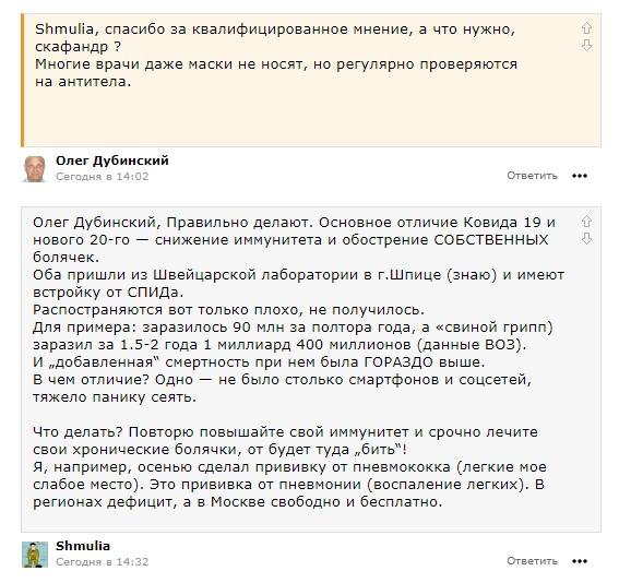 Текущее мнение о рынках, рубле и мнение о речи Джанет Йеллен