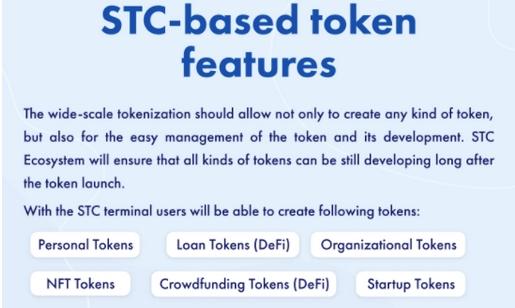 Токен STC проводит ICO - присоединяйтесь к экосистеме монеты для студентов