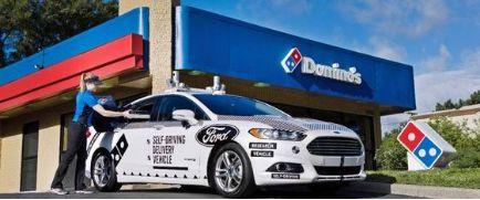 Domino's Pizza и Ford тестируют автомобили-роботы для доставки еды