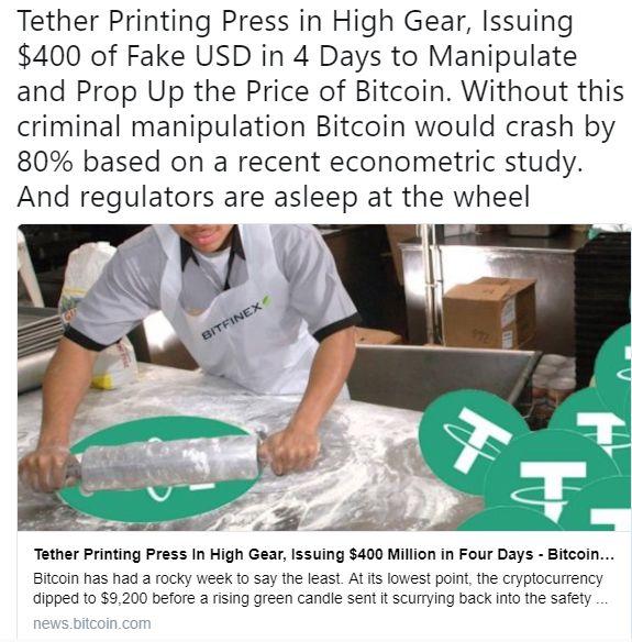 Нуриэль Рубини: Tether это скам!