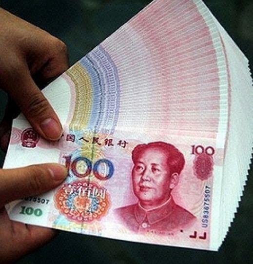 что китайский банк курс юаня термоколготки Специальная линия