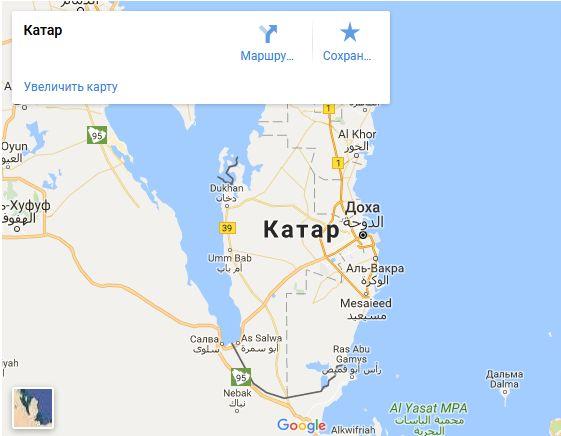 Геополитический хаос и Катар: новая угроза ОПЕК