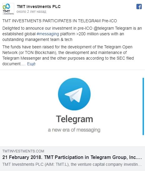 Инвесторы в Telegram Open Network: Кто эти люди?