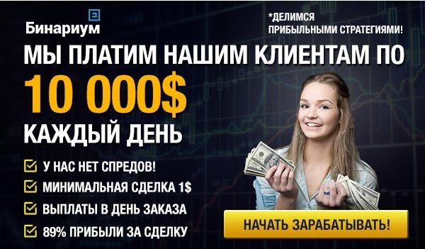 Изображение - Может ли банкомат принять фальшивую купюру clip5745246_50Kb